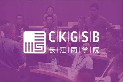 长江商学院-全球创新课程视觉