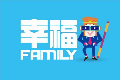 移动研究院-幸福family