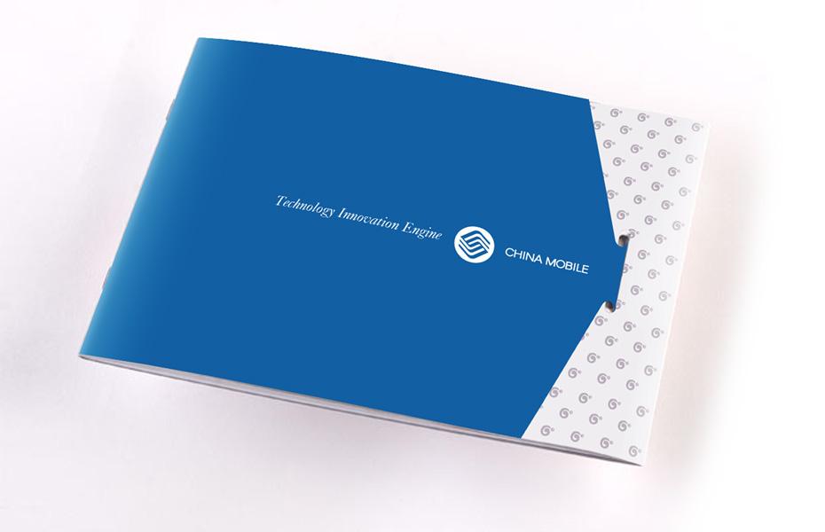 移动研究院宣传手册-封面