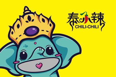 CHILICHILI-泰小辣