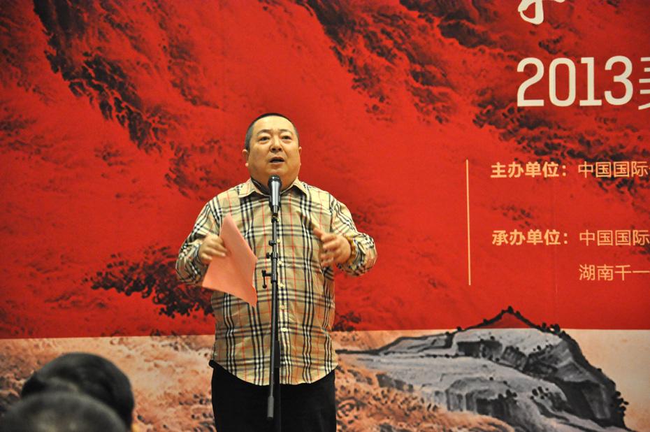 国博-东方红中国梦2