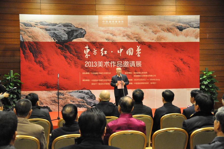 国博-东方红中国梦3