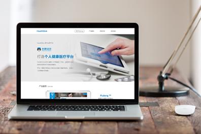 扑咚健康-互联网健康管理平台