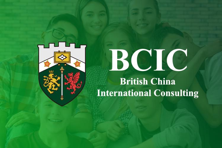 UK BCIC